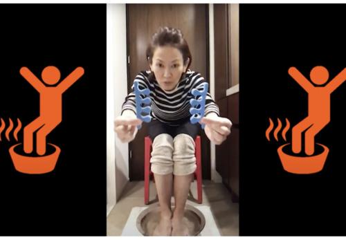 所属する井上康治が発案した「足湯アクション」が始動しました